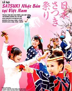 Satsuki Festival